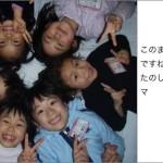 2009/03Ski Camp